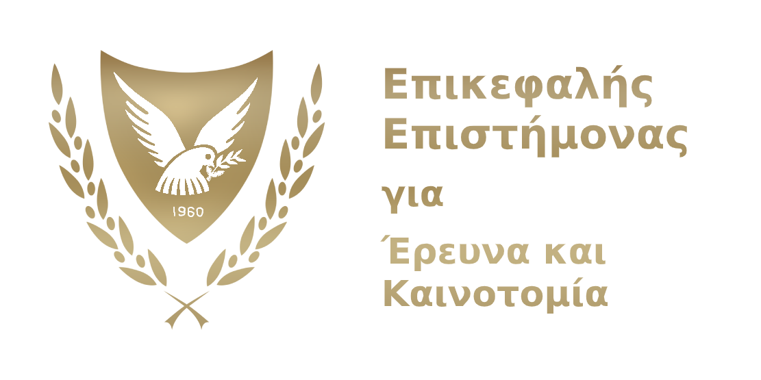Chief Scientist for Research & Innovation Republic of Cyprus GR