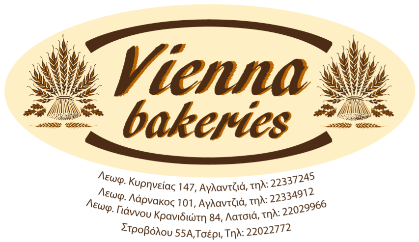 Vienna Bakeries