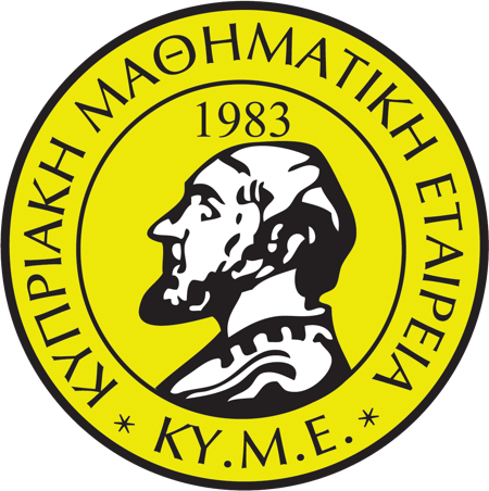 The Cyprus Mathematical Society